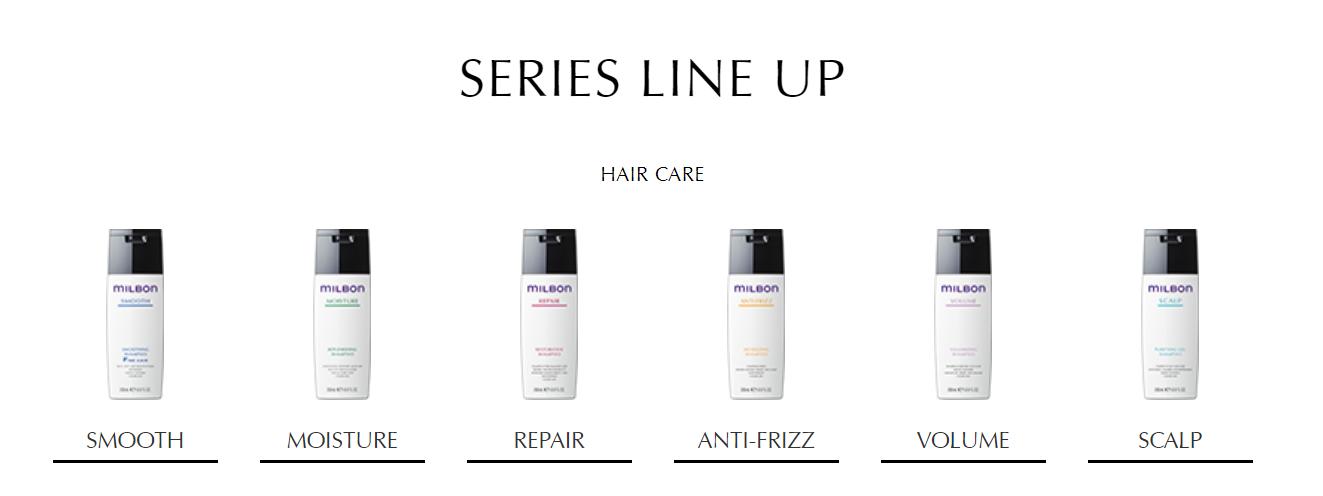 【ミルボンの洗い流さないトリートメント】の口コミなどを美容師が紹介します。