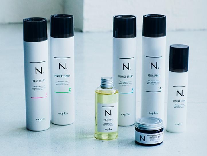 ナプラのN.(エヌドット)ポリッシュオイルの使い方や口コミを美容師が紹介します。