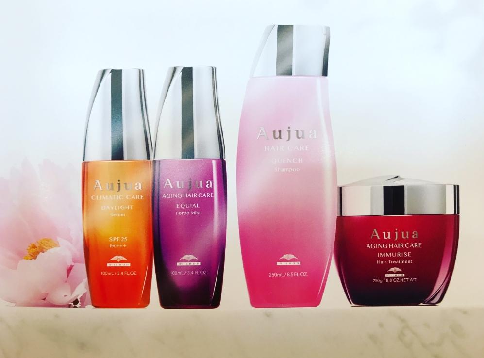 Aujua(オージュア)トリートメントの選び方を美容師が紹介します。