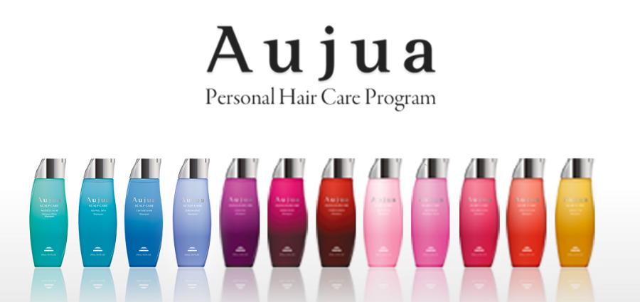 『Aujua(オージュア)シャンプー』の口コミ&成分を美容師が解析