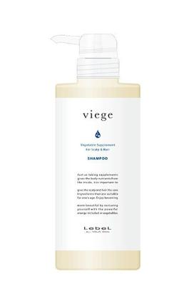 『ルベル ヴィージェ シャンプー 』の口コミ&成分を美容師が解析